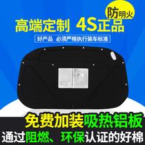 马自达阿特兹尾箱隔音棉专用改装后备箱盖后盖隔音棉隔热棉内衬