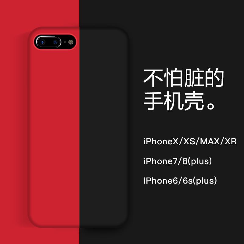 苹果8plus手机壳女iphone7plus保护套ins液态硅胶全包8x个性潮女6创意6splus男新款防摔xr网红超火xs max