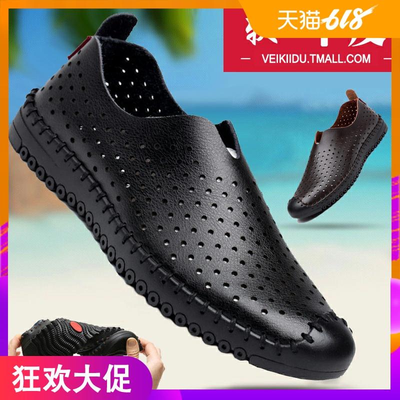男士凉鞋网眼男鞋洞洞镂空皮鞋软底透气休闲牛皮一脚蹬夏天凉皮鞋