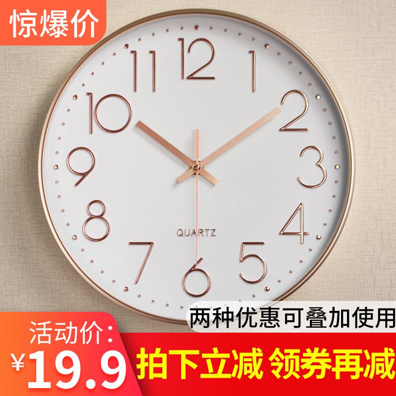 现代简约挂钟家用客厅静音挂表时尚老人立体壁钟大字钟表石英时钟