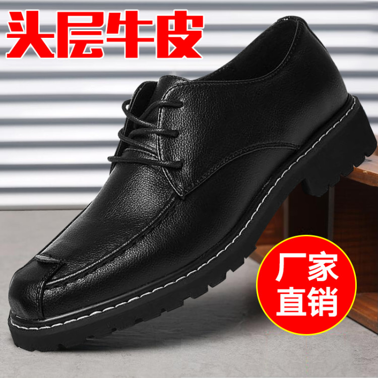 Leather shoes mens leather autumn and winter business casual shoes