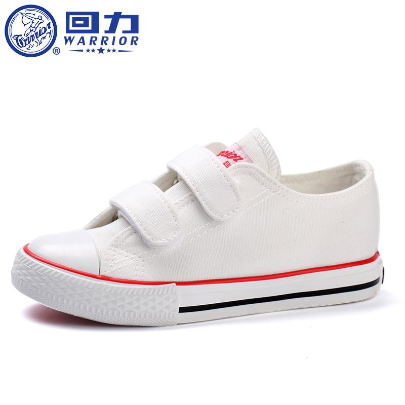 回力童鞋帆布鞋男童 鞋跑步鞋女童魔術貼 鞋 透氣兒童鞋