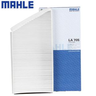 适配标致206 207雪铁龙C2 爱丽舍 1.4 1.6空调格马勒空调滤芯清器