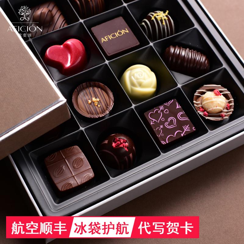 歌斐颂手工巧克力礼盒装送女友diy定制七夕情人节生日礼物男顺丰