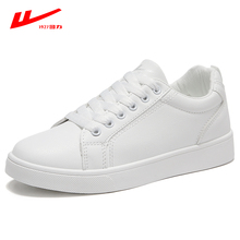 Huili women's shoes 2020 spring new small white shoes 2019 popular all style Korean student leisure flat sole shoes