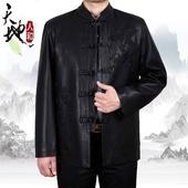 海宁新款大码男装真皮皮衣唐装皮夹克中式上衣爸爸装中国风皮外套