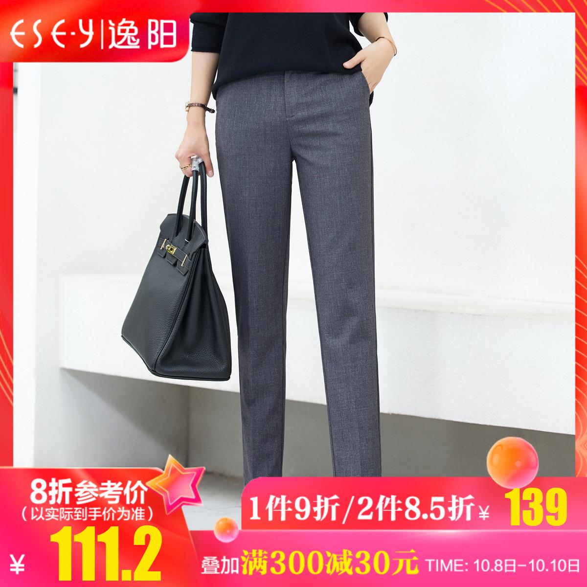 逸阳女裤2019秋款烟管韩版工装裤子需要用券
