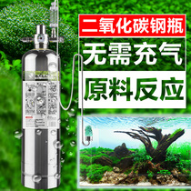 co2 generator gas bottle homemade diy worry-free citric acid baking soda fish tank refiner cylinder carbon dioxide