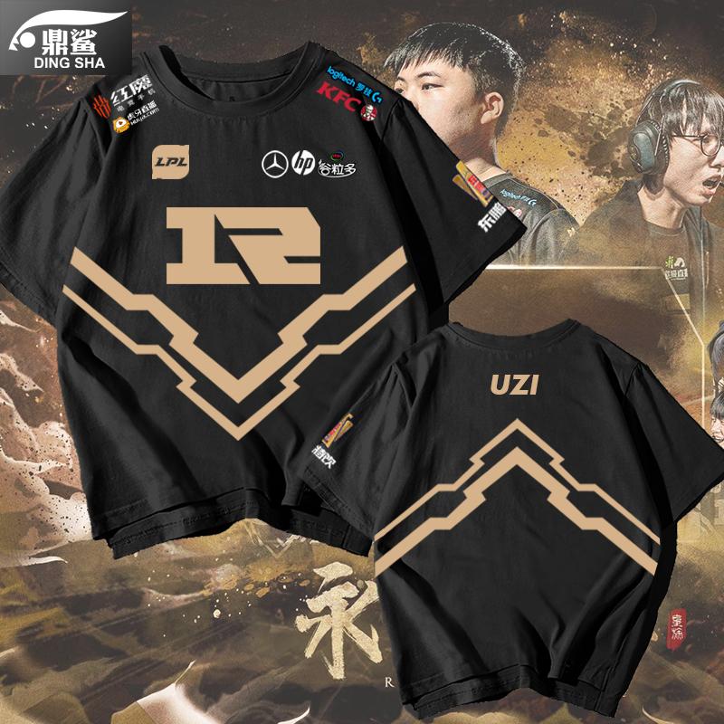 皇族RNG战队队服全幅t恤衫短袖男女游戏衣服透气比赛服半截袖体恤