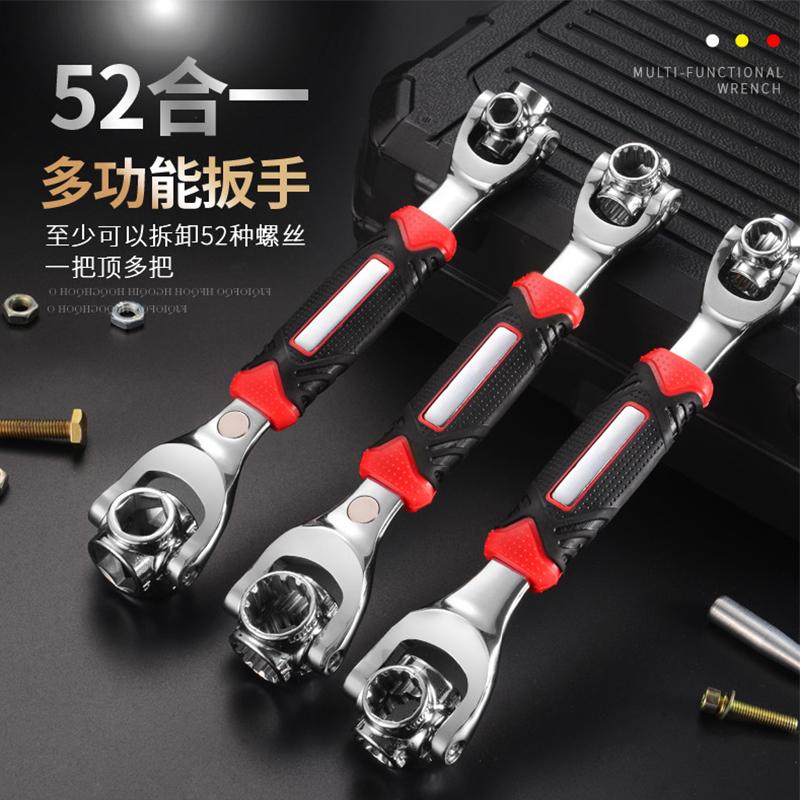 万能扳手360度快速万能转向多用德国多功能套管套装手动套筒52合1,可领取1元天猫优惠券