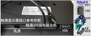 电阻vga接口10寸12寸触摸液晶小显示器显示屏