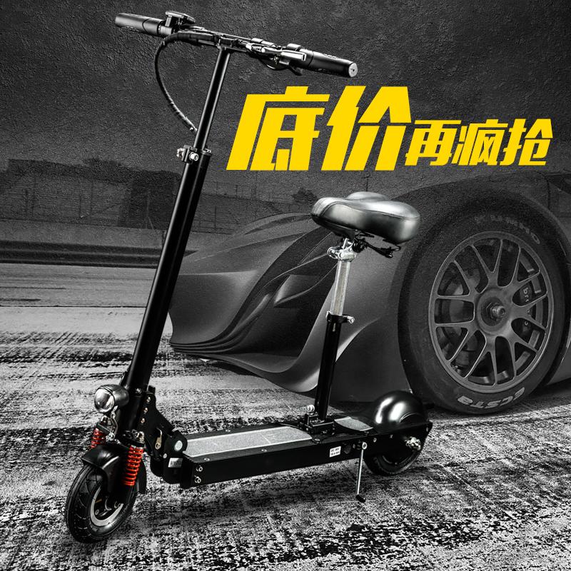 代驾电动滑板车成人迷你电动车两轮折叠双轮代步电动车迷你(非品牌)
