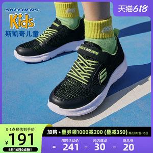 skechers 2021夏季新品青少年运动鞋