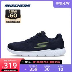 Skechers斯凯奇2021夏季新款网面透气轻质男子跑步鞋 休闲运动鞋