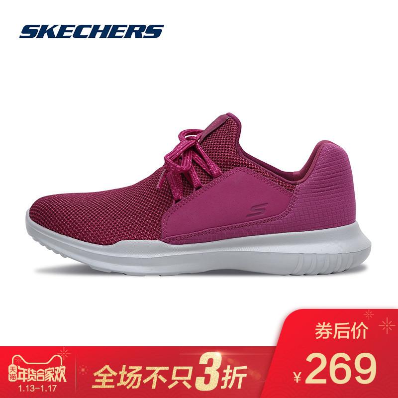 Skechers斯凯奇女鞋新款简?#23478;��盘?时尚舒?#24335;?#27493;运动跑步鞋14813