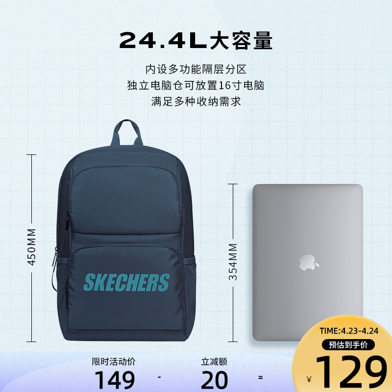 Skecher Skeck, men and women, high-capacity sports, casual college, trend, backpack