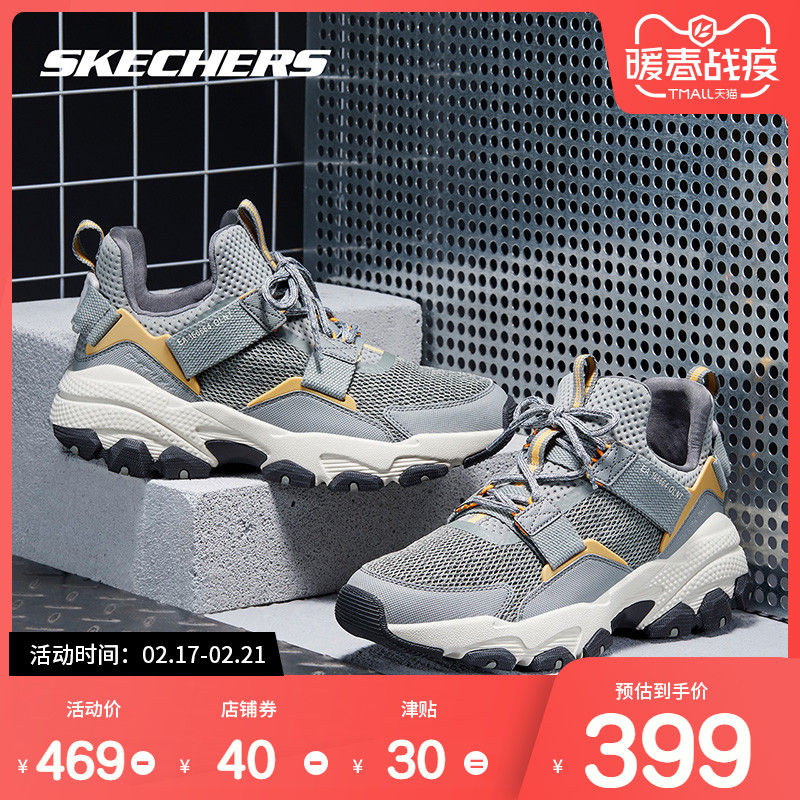 Skechers斯凯奇男鞋新款老爹鞋运动鞋时尚拼接户外休闲鞋51738 thumbnail