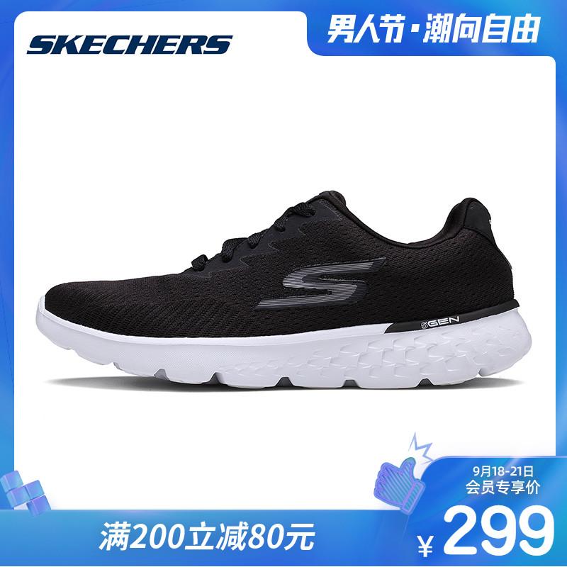 Skechers斯凯奇情侣鞋男鞋轻便缓震跑步鞋绑带休闲鞋运动鞋54354