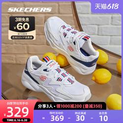 Skechers斯凯奇2021夏季新款男子百搭小白鞋网面透气休闲运动鞋