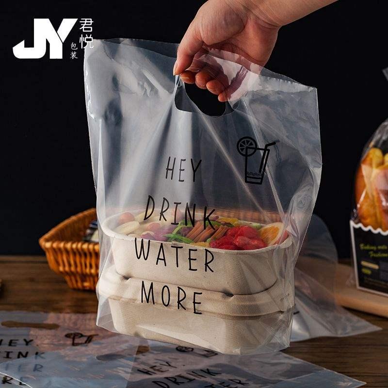 寿司手提袋打包面包店包装袋甜品小蛋糕透明袋子沙拉袋外卖塑料袋
