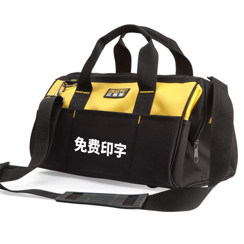 手提家电帆布工具包挎包多功能维修包加厚小五金电工专用包