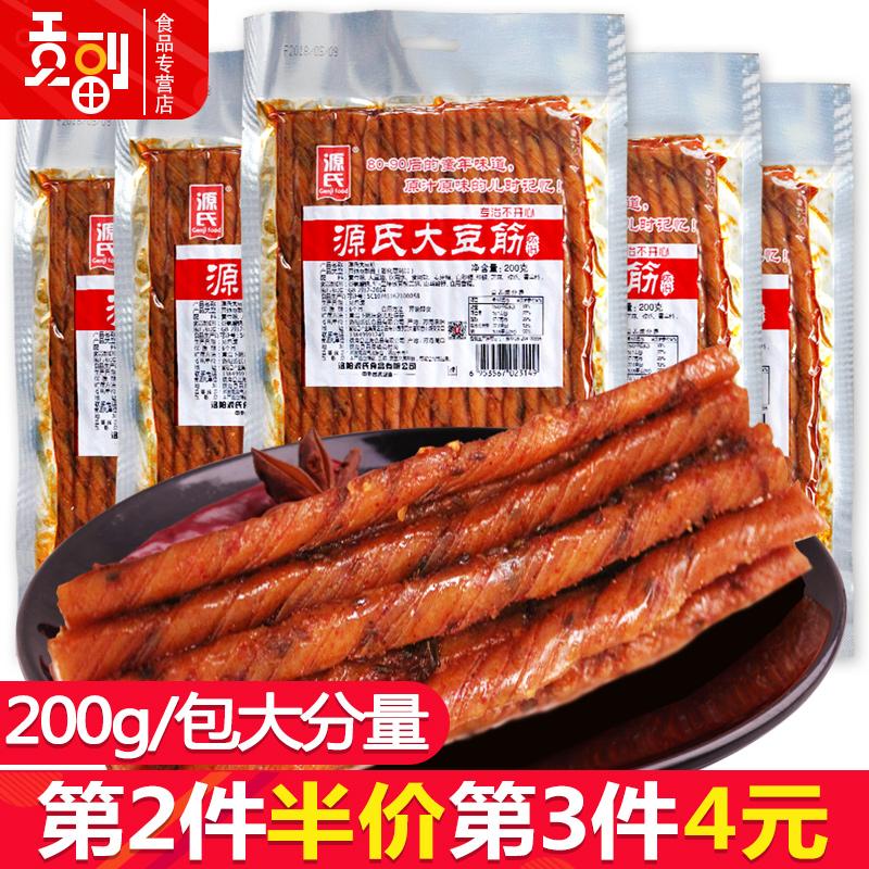 源氏老式80后大豆筋辣片网红辣条零食麻辣儿时豆干湖南特产礼包口