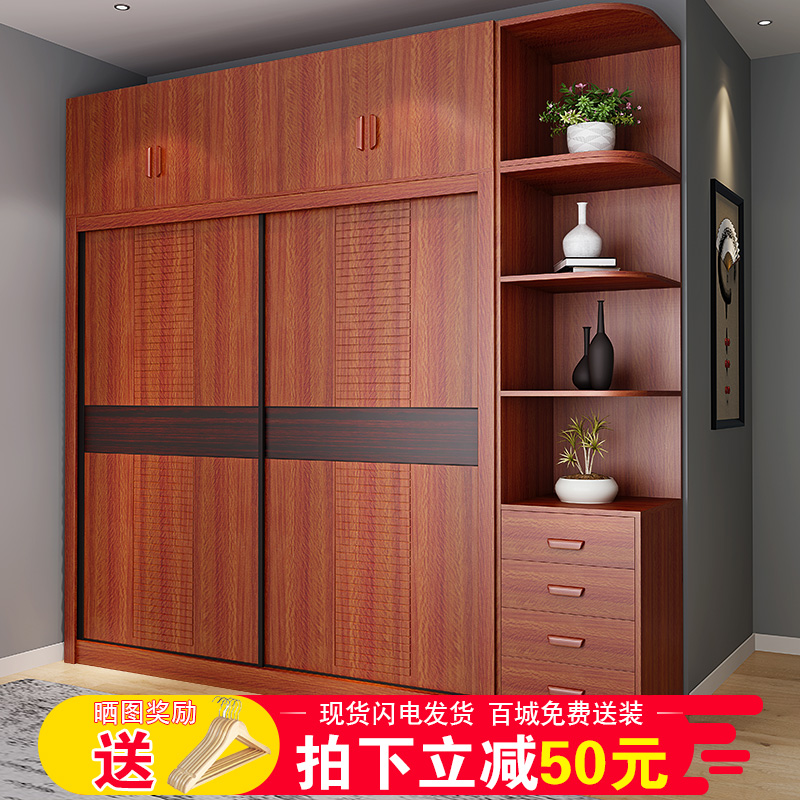 Wardrobe sliding door modern simple plate door mobile wardrobe overall bedroom 2 door solid wood grain combination furniture