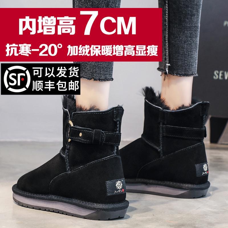 清仓特价皮毛一体雪地靴女短筒百搭内增高棉鞋韩版面包鞋学生加厚