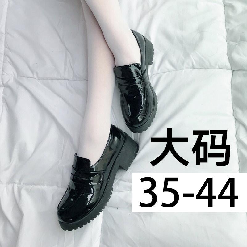 Принадлежности для ухода за обувью Артикул 584199619806