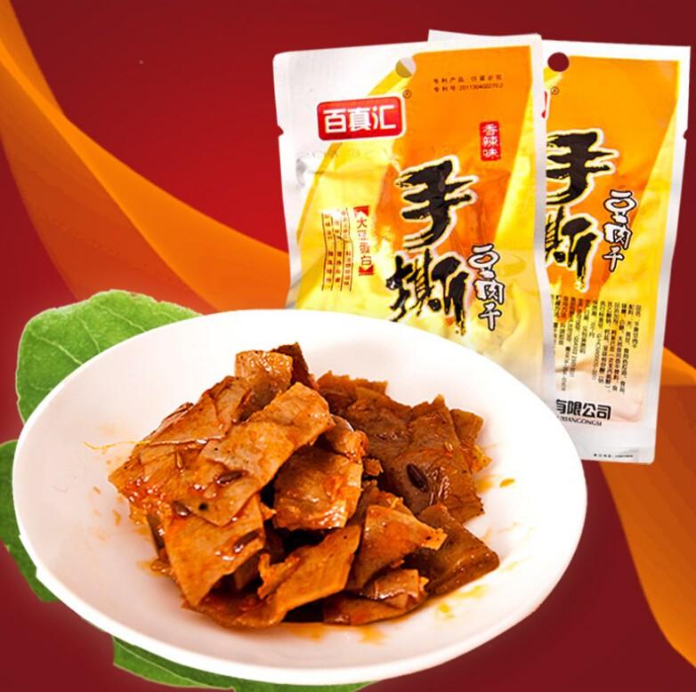 百真汇手撕豆肉干小包装香辣豆干类豆制品休闲零食33克*30包邮