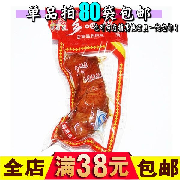 义圆乡吧佬小鸡脖子18g温州风味五香卤肉小吃休闲食品 怀旧零食