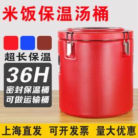 包邮不锈钢保温桶商用奶茶桶大容量汤桶米饭桶茶水桶密封浆桶