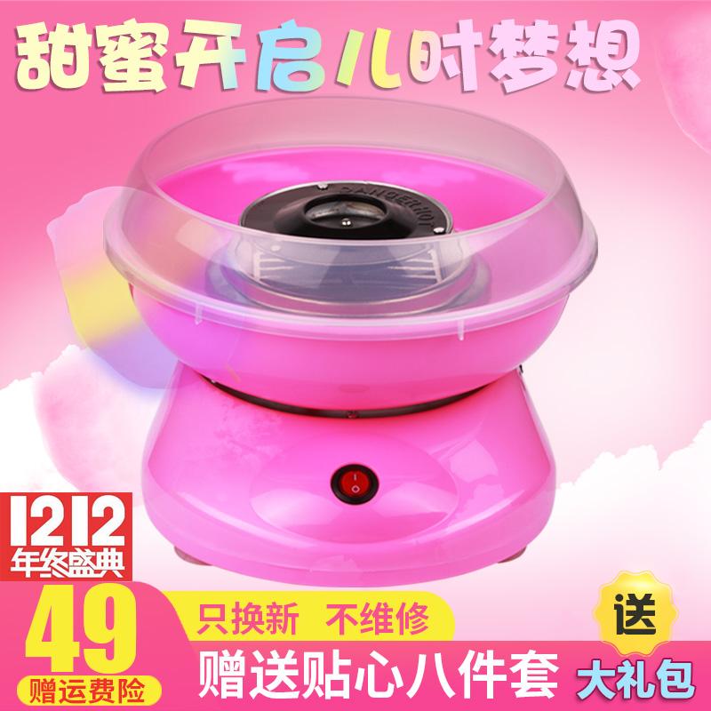 羽燕家用DIY儿童棉花糖机全自动电动花式迷你商用棉花糖机器