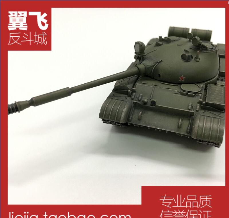 Внутриигровые ресурсы World of tanks Артикул 617614931748