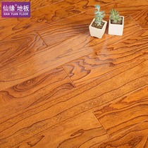 Sian Edge Multilayer Parquet Elm Oak Eco-friendly solid wood multilayer composite lock ground warm geothermal flooring