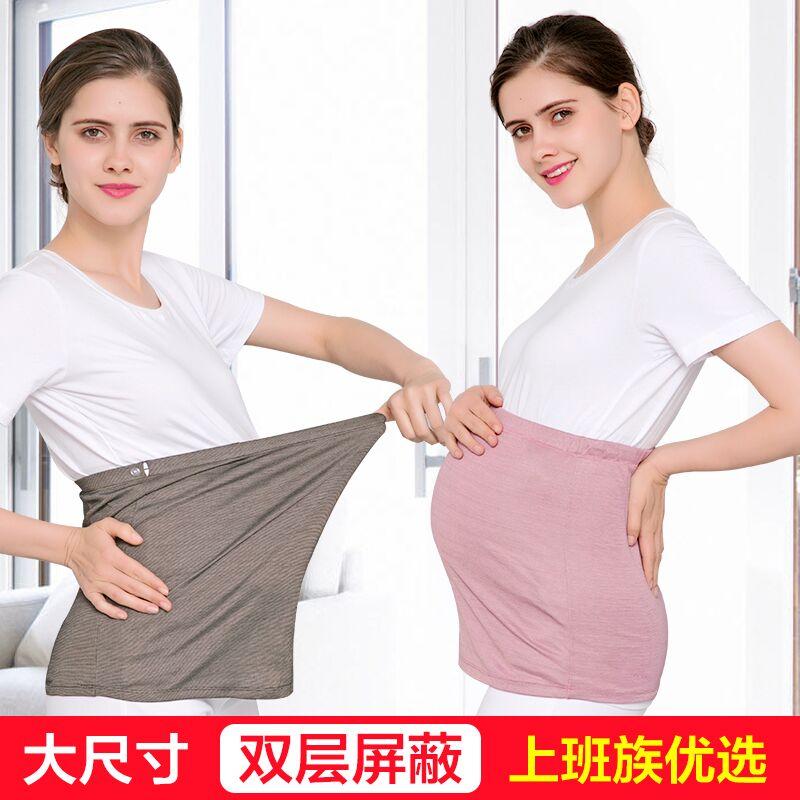 防辐射服肚兜内穿隐形怀孕期围裙