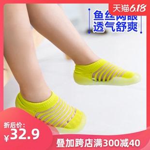 夏季 袜夏天薄学步凉鞋 宝宝室内鞋 婴儿家居软底幼儿透气儿童地板鞋