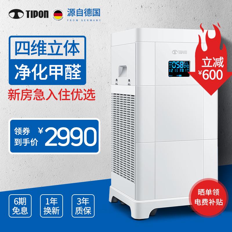 汉朗空气净化器