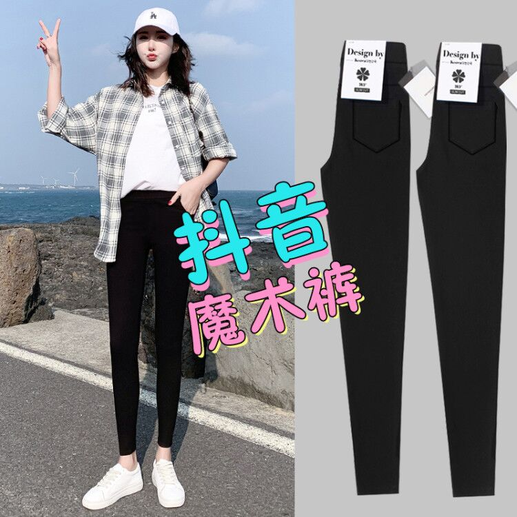 Leggings for womens outer wear thin 2019 new summer and autumn high waist thin skinny little black pants nine point small foot pencil pants