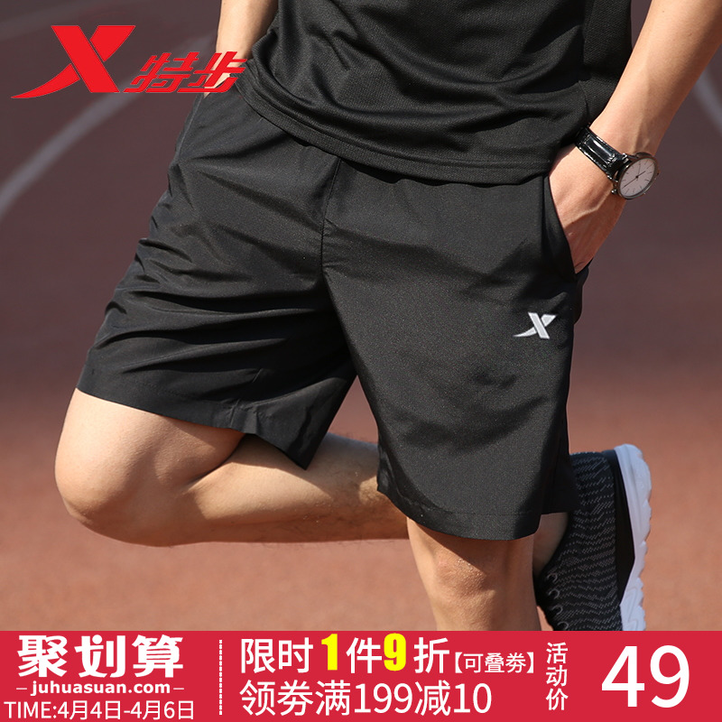 Men's fashionable thin quick drying running pants summer fitness men's loose basketball pants