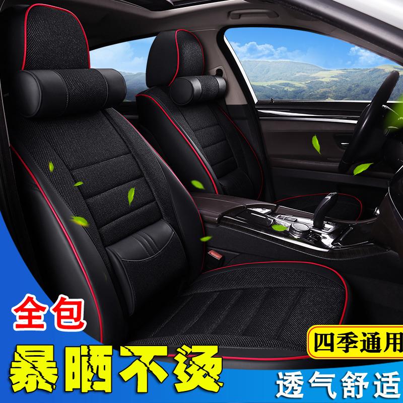 汽车2018款第八代丰田凯美瑞座套18款新8代专用全包坐垫改装装饰