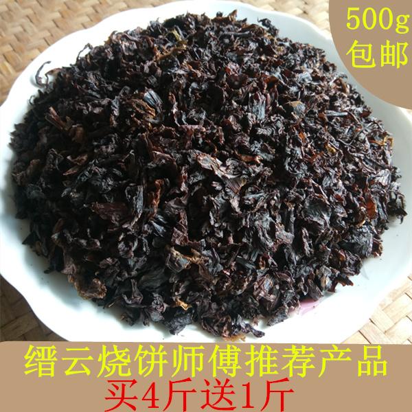 [special price every day] jinyunmei dried vegetables, farm dishes, dried moldy dried vegetables, braised pork and pancakes
