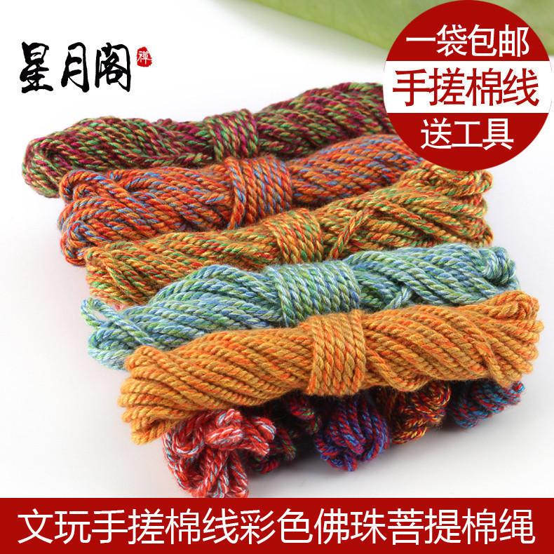 藏式手搓棉线佛珠文玩手串菩提棉绳子穿珠彩色流苏无弹力耐磨编织 Изображение 1