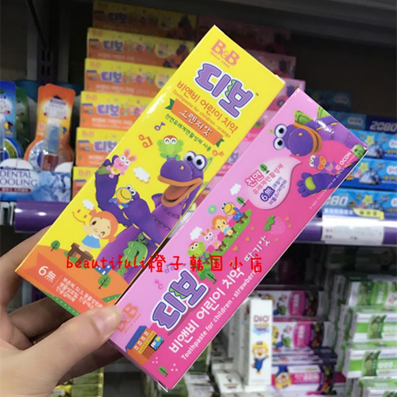 韩国进口保宁BB儿童牙膏 3-6-12岁草莓味橙子味 无氟可吞咽食用