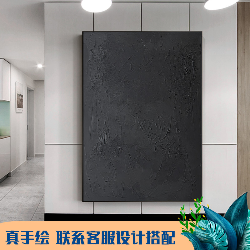 現代簡約客廳玄關走廊掛畫黑白壁畫手繪抽象純色厚肌理油畫裝飾畫