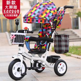 儿童三轮车脚踏车1 3手推车2 6岁大号宝宝单车小孩自行车溜娃神器