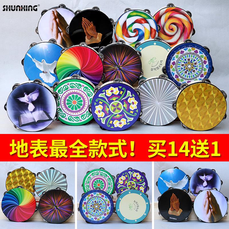 Барабаны для детей Артикул 573600377184