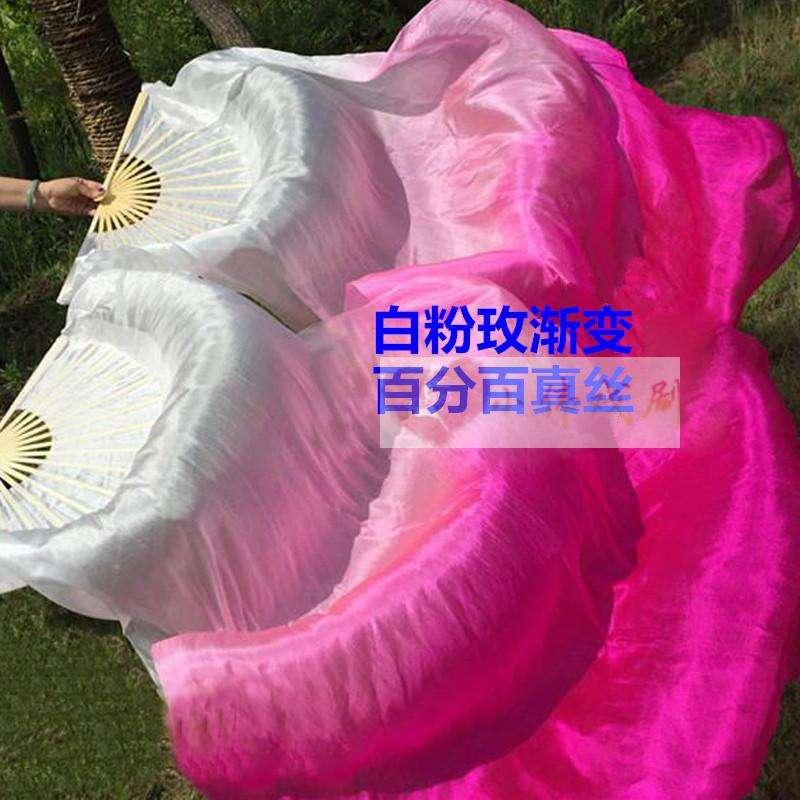 支持定做真丝扇子肚皮舞双扇加长舞蹈扇子彩色长绸扇子真丝长扇
