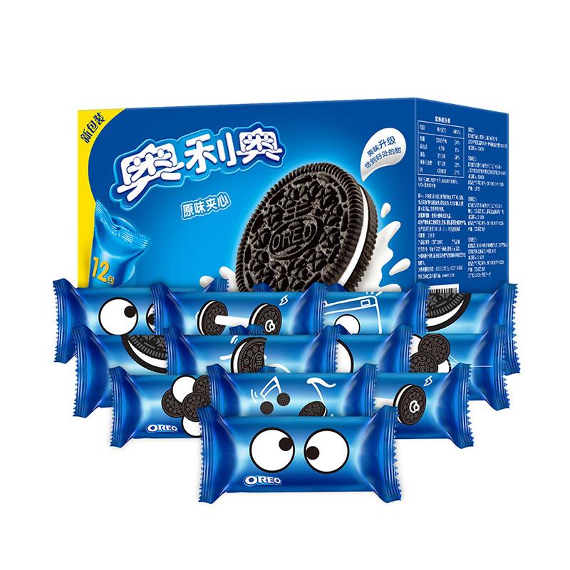 奥利奥夹心饼干原味696g*2盒整箱装网红休闲小包实惠装零食品小吃(用20.1元券)