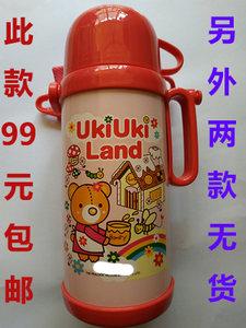 清仓日本孔雀316不锈钢儿童保温杯幼儿园小学生用水杯女孩款580mL